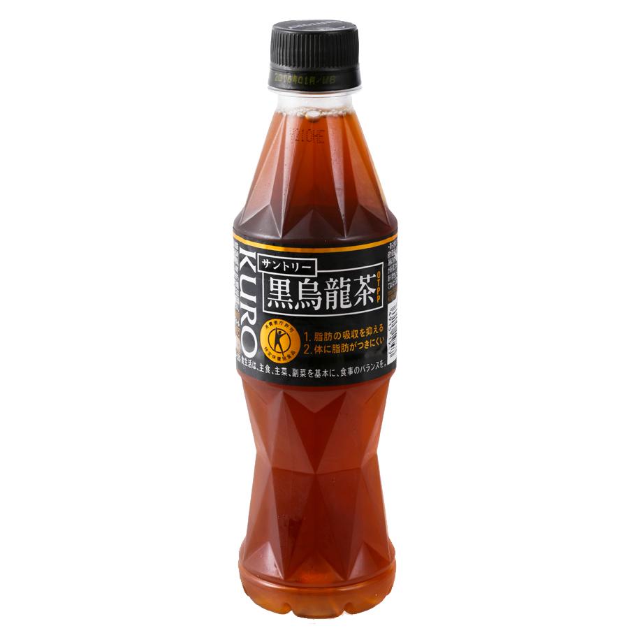 烏龍茶 黒